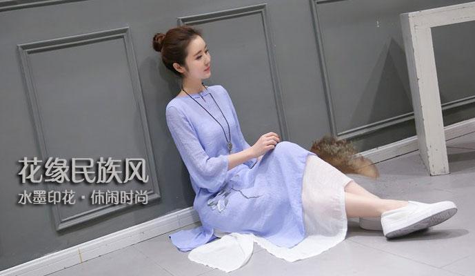 花缘民族风棉麻女装