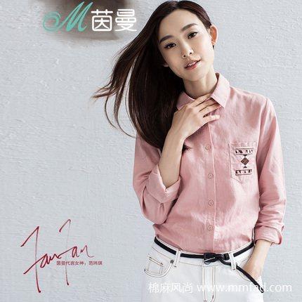 棉麻女装品牌茵曼--文艺范绣花棉麻衬衫长袖宽松