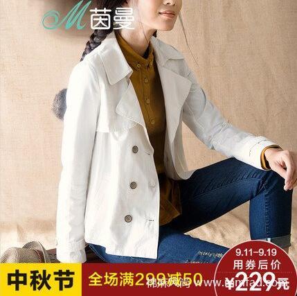 棉麻女装品牌茵曼--文艺纯色双排扣纯棉百搭风衣外套