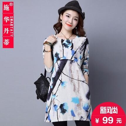 棉麻女装款潮韩版棉麻连衣裙