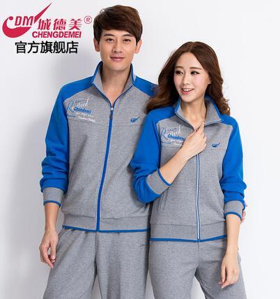 城德美情侣运动套装男女士运动套装休闲卫衣