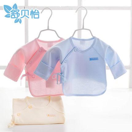 为新生婴儿买衣服,这些细节要注意