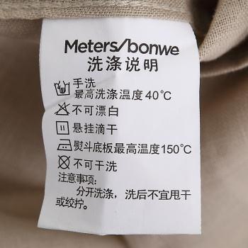 棉麻的衣服怎么洗?