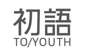 初语(TOYOUTH)